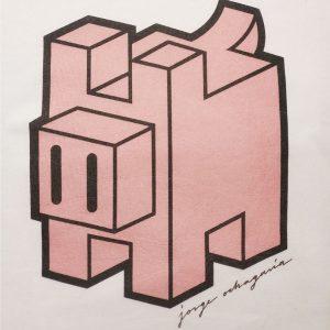 Camiseta orgánica con ilustración Cerdo Cúbico